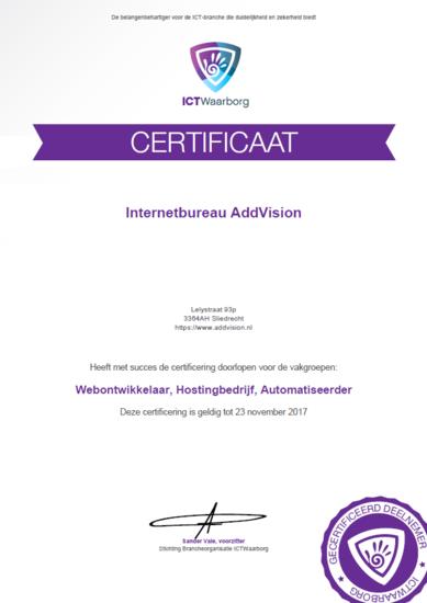 ictwaarborg-certificaat-addvision.png